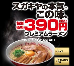 Shitagaki1420502614420376177